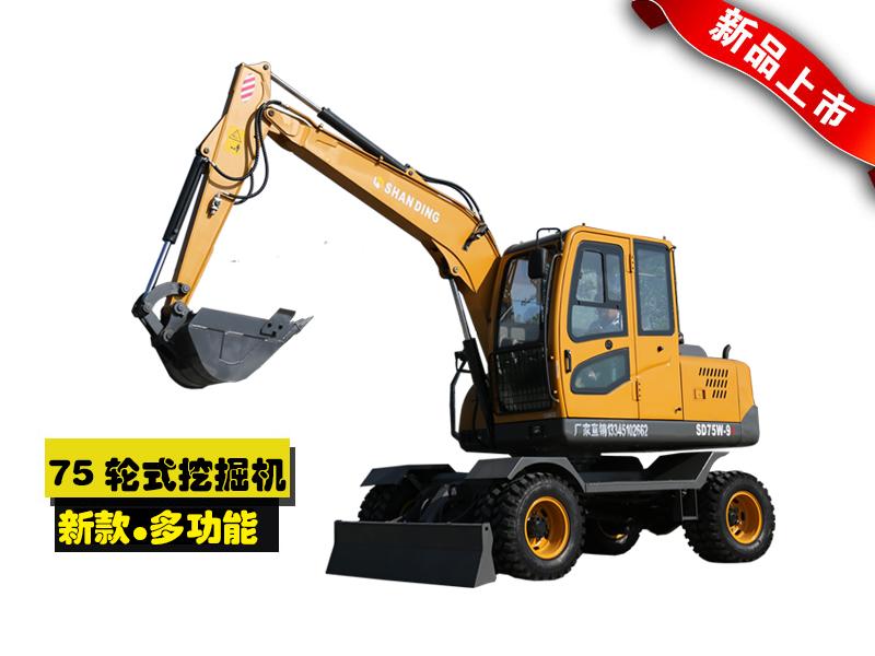 SD75W-9T轮式挖掘机