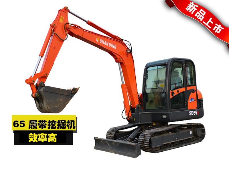 SD65E小型挖掘机