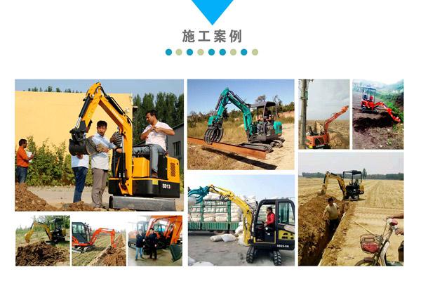 山东山鼎小型挖掘机的应用范围
