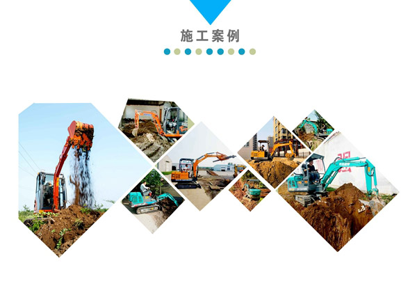 山东山鼎小型挖掘机减少噪音的方法