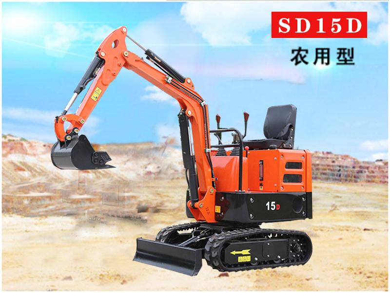 SD15D小型挖掘机