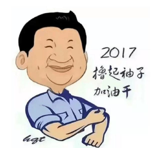 昌邑康洁环卫:撸起袖子加油干 2017再踏新征程