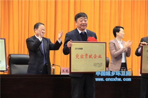昌邑康洁集团获市突出贡献企业四项大奖并做表态发言