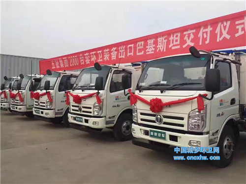 Changyi Kangjie Opens the new chapter of overseas cleaning
